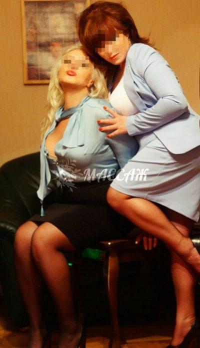 Лора и Евгения